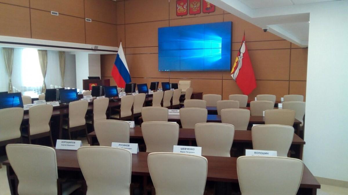 Администрация Панинского района Воронежской области пос. Панино
